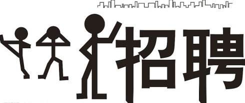 睢宁金鼎建筑工程有限公司招聘信息