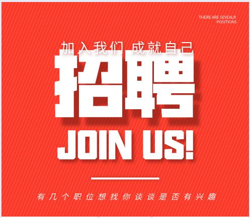 睢宁县公开选拔村(社区)后备干部的公告