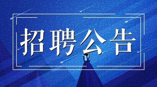 睢宁县公安局招聘警务辅助