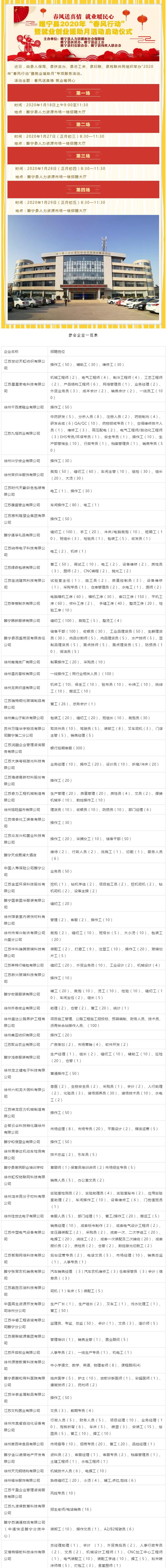 QQ截图20200118082317.png
